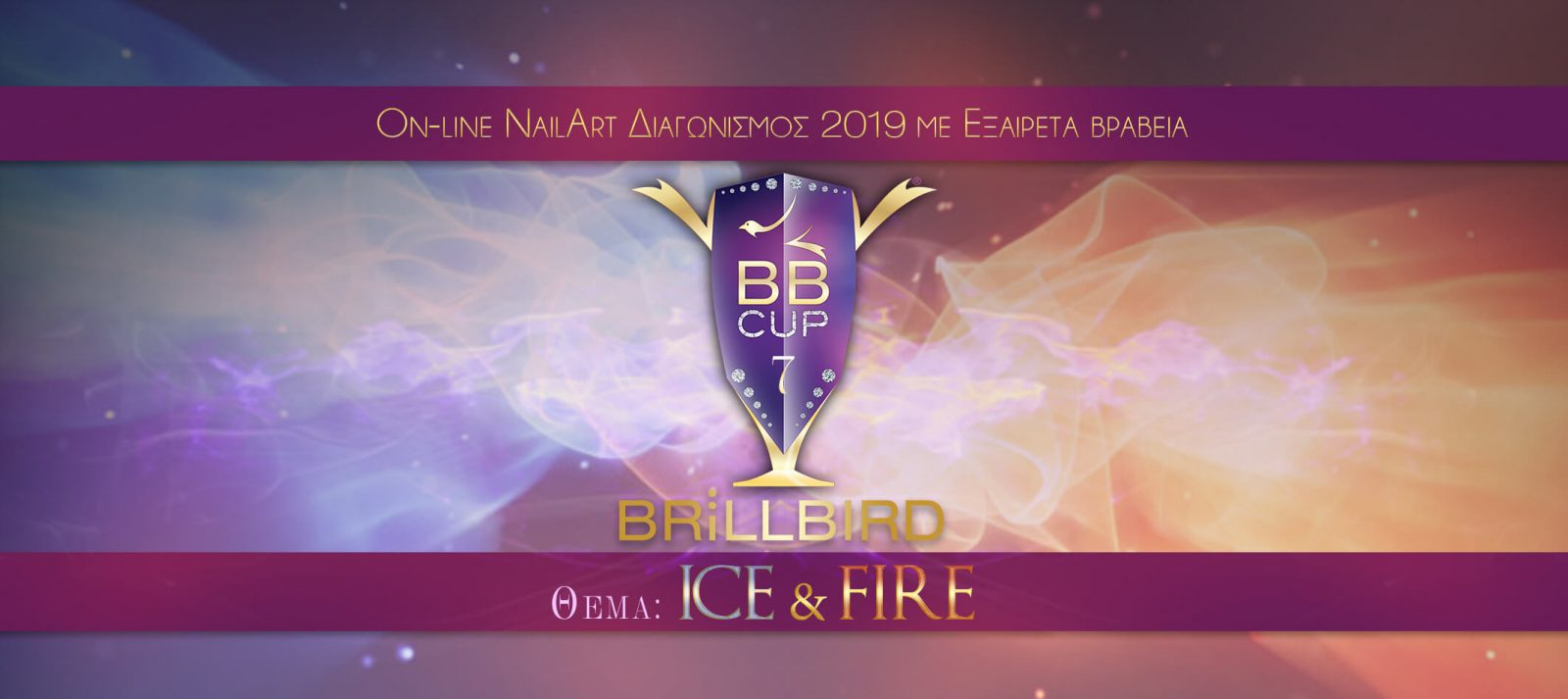 BB-Cup-2019