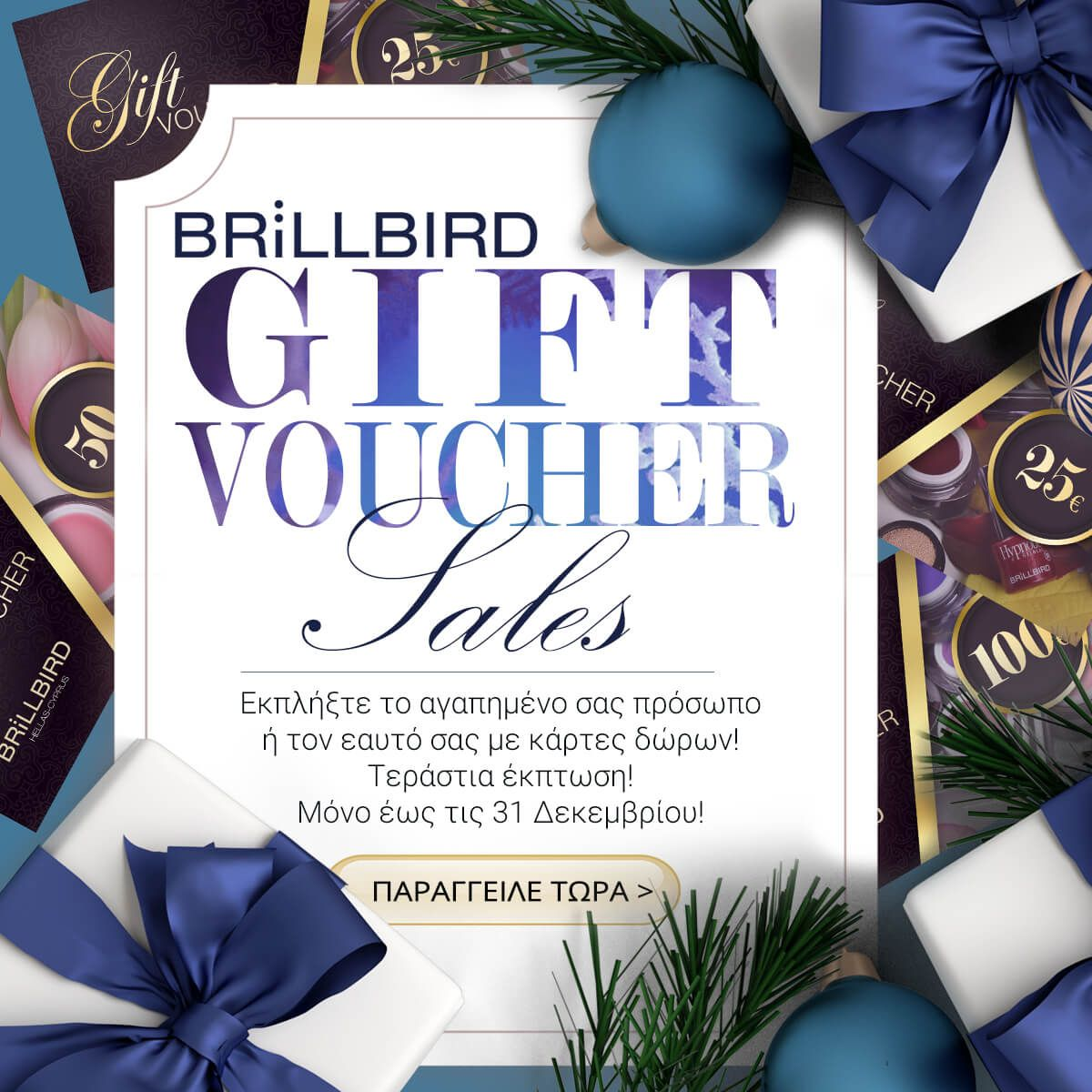 Gift Voucher Christmas Promo