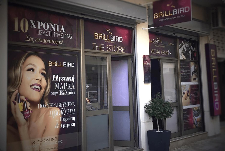 BRiLLBIRD GREECE SHOP FRONT